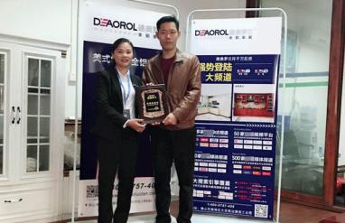 北京市德奥罗兰全铝家居合作商
