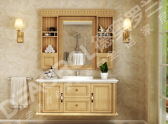 全铝浴室柜铝型材