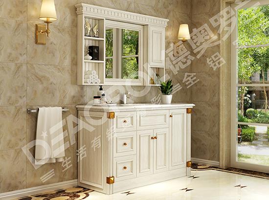 全铝浴室柜型材